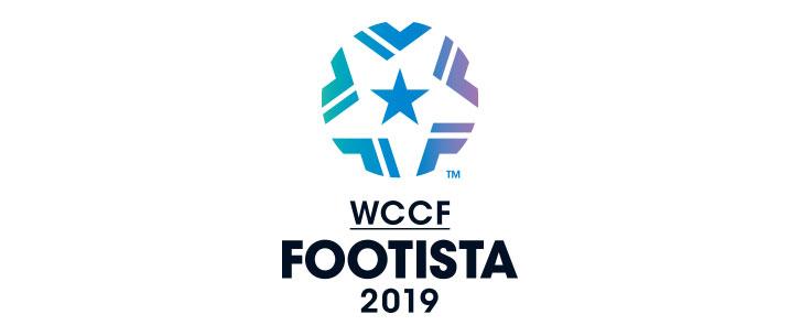 『WCCF FOOTISTA 2019』の稼働日が3月14日(木)に決定!