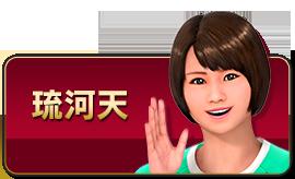 2017-2018秘書紹介 WCCF公式サ...